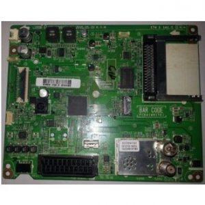 EAX66453203